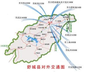 舒城县对外交通图